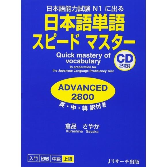 Nihongo Tango Speed Master - Advanced 2800 - Com CD