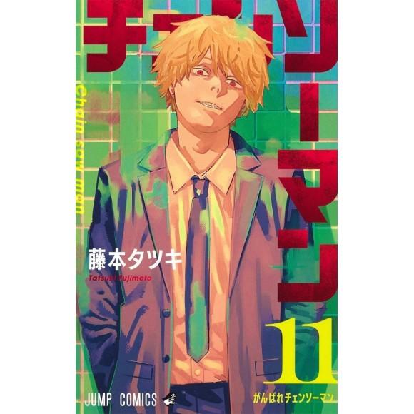 Chainsaw Man vol. 11 - Edição Japonesa