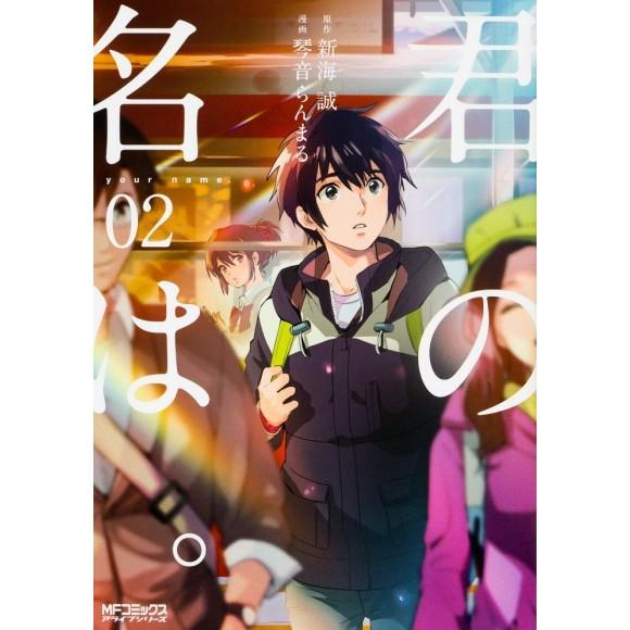 Kimi no Na Wa - Your Name Vol. 2 - Edição Japonesa