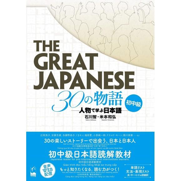 THE GREAT JAPANESE 30 no Monogatari - Jinbutsu de Manabu Nihongo (Versão Pré-intermediário/Intermediário)