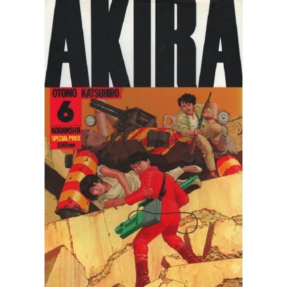 AKIRA vol. 6 - Edição Japonesa