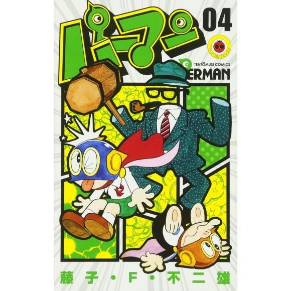 Perman vol. 4 - Edição Japonesa パーマン 4 (てんとう虫コミックス)