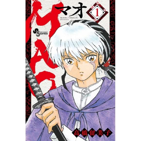 MAO vol. 1 - Edição Japonesa