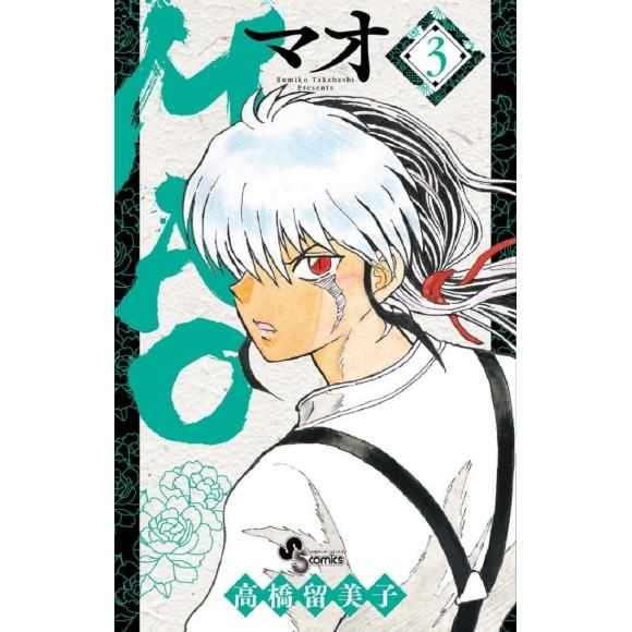 MAO vol. 3 - Edição Japonesa
