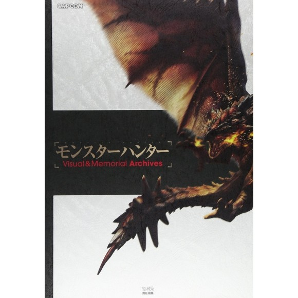 MONSTER HUNTER Visual & Memorial Archives