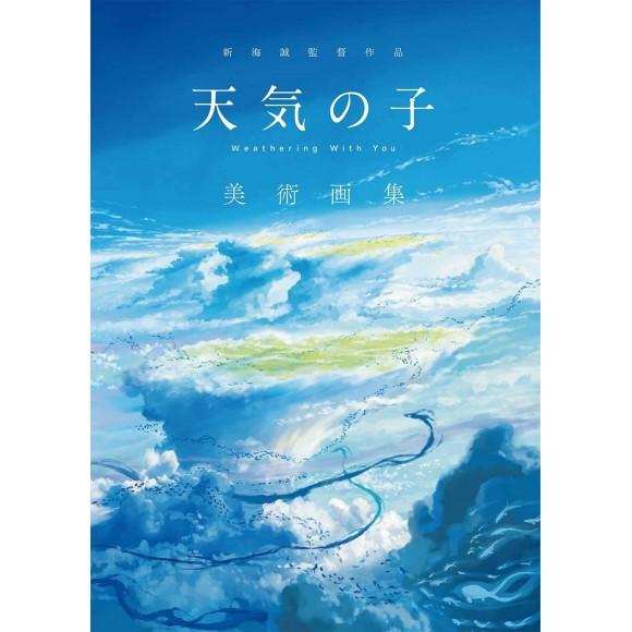 Tenki no Ko Art Collection - Shinkai Makoto Works - Edição Japonesa