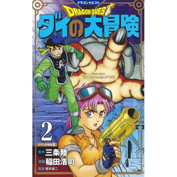 DRAGON QUEST - Dai no Daibouken vol. 2 - Nova Edição Japonesa