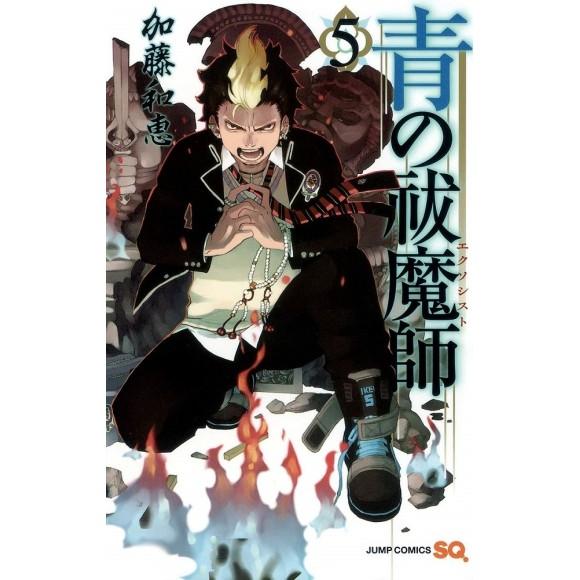 Ao no Exorcist - Blue Exorcist vol. 5 - Edição Japonesa