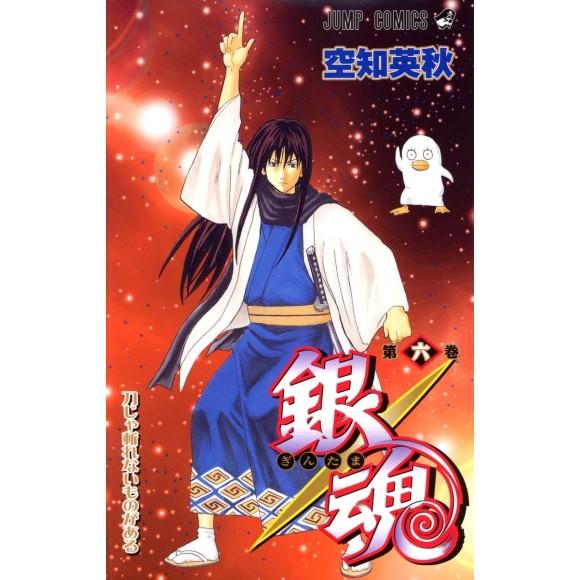Gintama vol. 6 - Edição Japonesa
