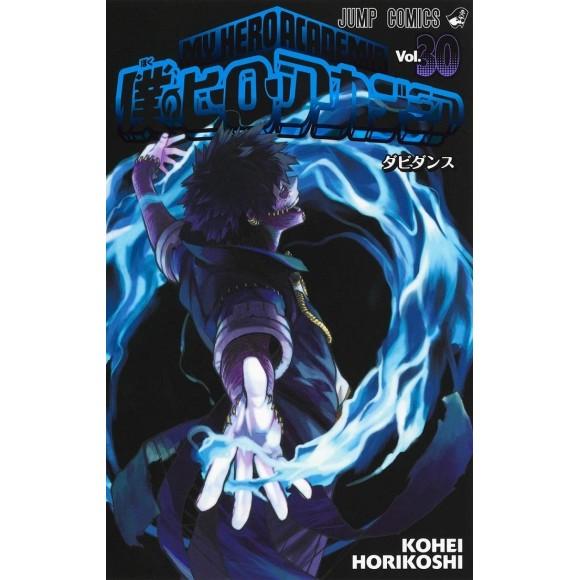 Boku no Hero Academia vol. 30 - Edição japonesa