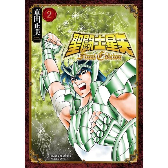 SAINT SEIYA Final Edition vol. 2 - Edição Japonesa