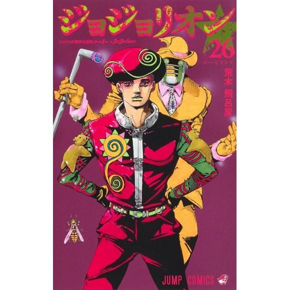 Jojolion vol. 26 - Jojo's Bizarre Adventure Parte 8 - Edição japonesa
