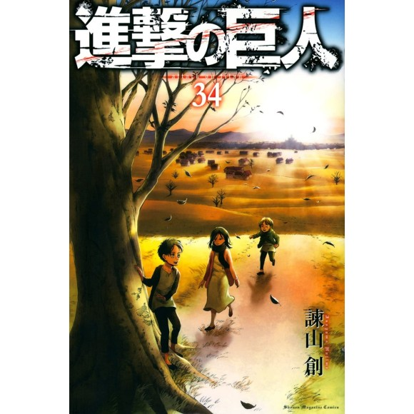 Shingeki no Kyojin vol. 34 - Edição Japonesa