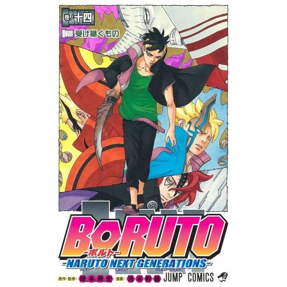 BORUTO vol. 14 - Edição Japonesa