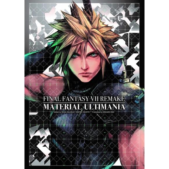 FINAL FANTASY VII Remake Material Ultimania - Edição Japonesa