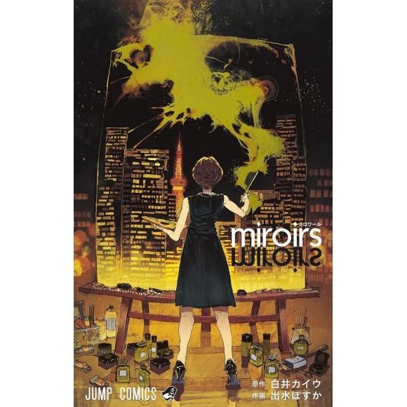 MIROIRS - Edição japonesa