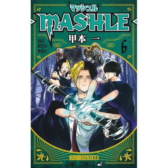 MASHLE vol. 6 - Edição japonesa