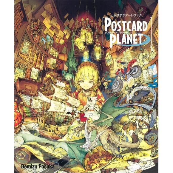 Demisu Posuka POSTCARD PLANET - Edição Japonesa