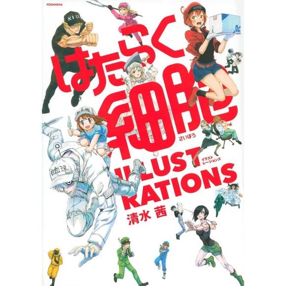 CELLS AT WORK! Illustrations by Akane Shimizu - Edição Japonesa