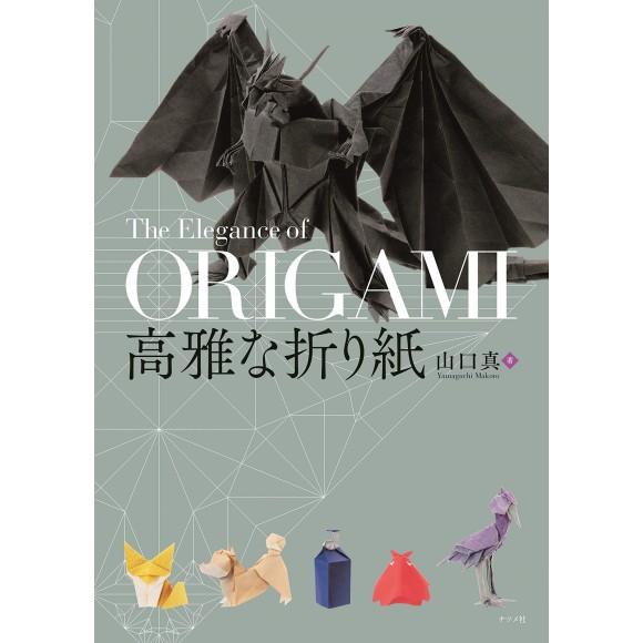 The Elegance of ORIGAMI 高雅な折り紙