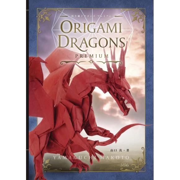 ORIGAMI Dragons Premium - Edição Japonesa