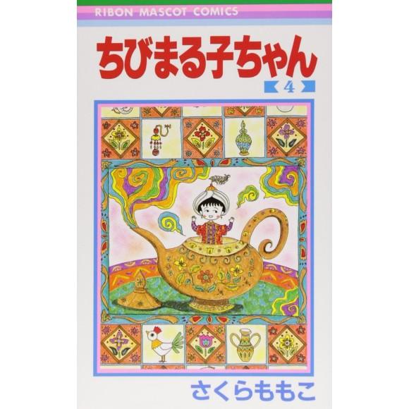 Chibi Maruko-chan vol. 4 - Edição Japonesa