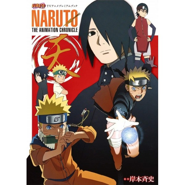 NARUTO The Animation Chronicle - Heaven