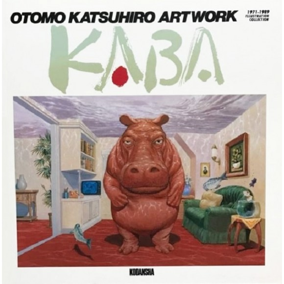 KABA Otomo Katsuhiro Artwork - 1971-1989 Illustration Collection