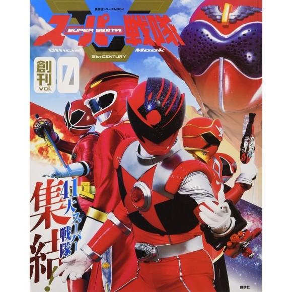 41 DAI SUPER SENTAI SHUUKETSU! - Super Sentai Official Mook 21st Century vol. 00
