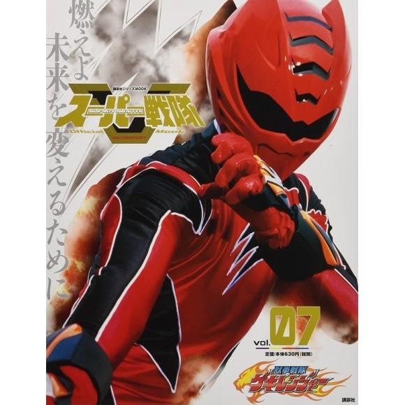 07 GEKIRANGER - Super Sentai Official Mook 21st Century vol. 07