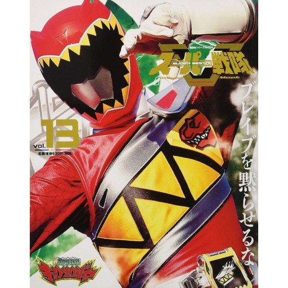 13 KYORYUGER - Super Sentai Official Mook 21st Century vol. 13