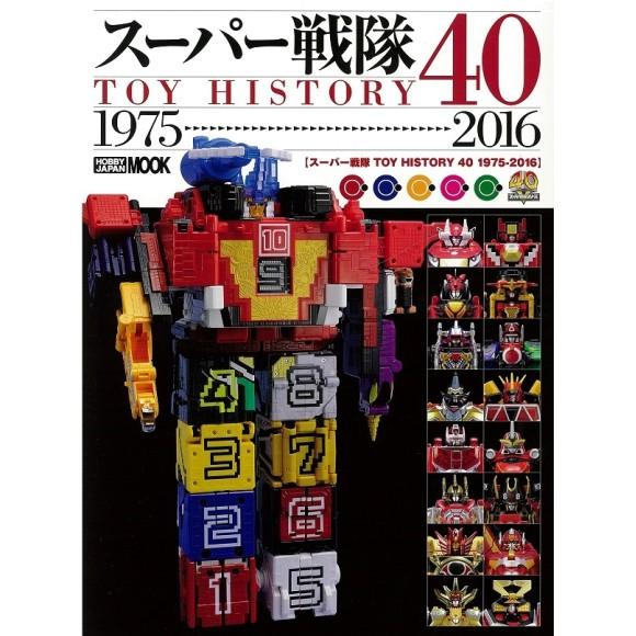 SUPER SENTAI Toy History 40 - 1975-2016