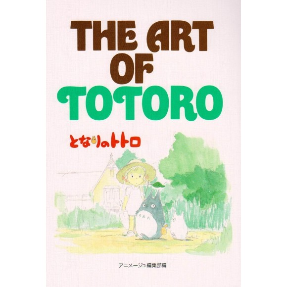 The Art of TOTORO - Edição Japonesa