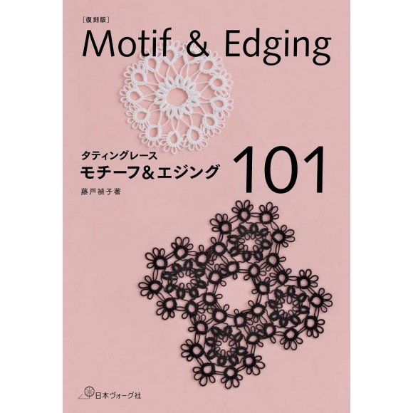 Tatting Lace - Motif & Edging 101