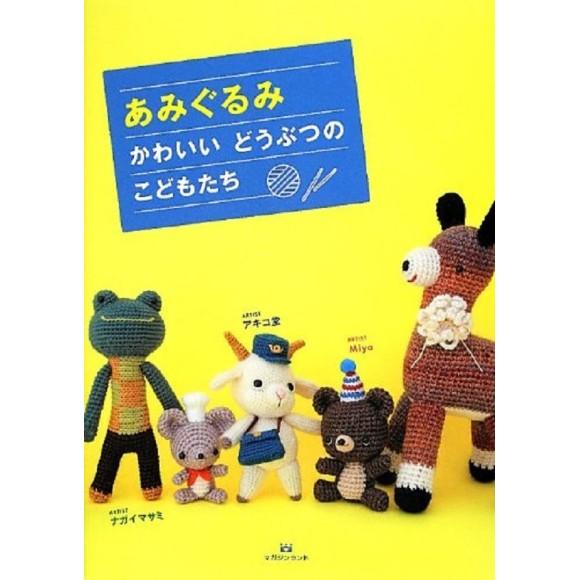 Amigurumi - Cute Animals' Puppys