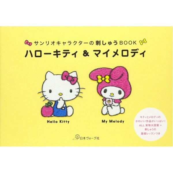 Hello Kitty & Melody Sanrio Characters Embroidery