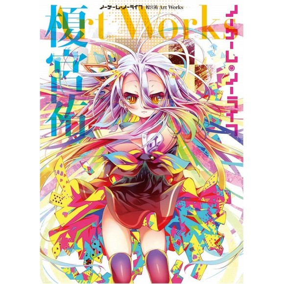 No Game no Life Yu Kamiya Art Works