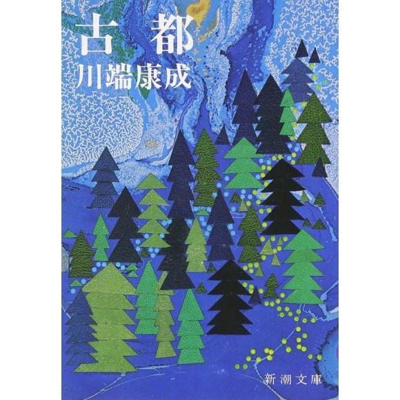 Koto - Edição em Japonês