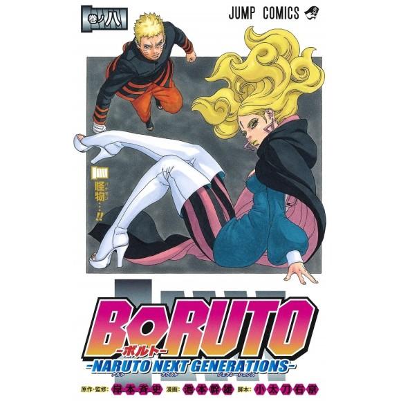 BORUTO vol. 8 - Edição Japonesa