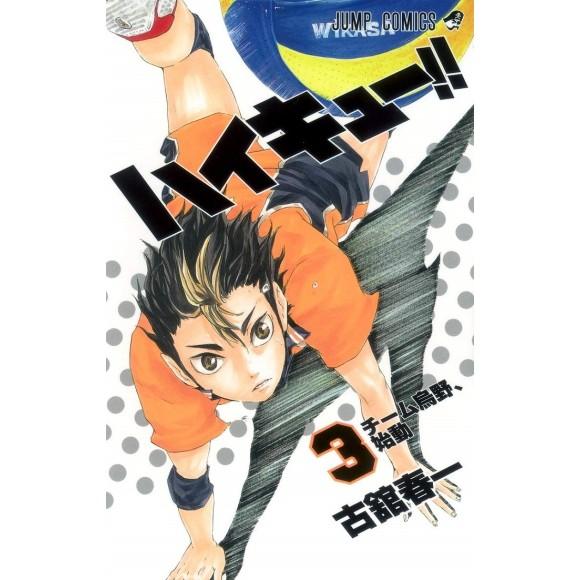 HAIKYUU!! vol. 3 - Edição Japonesa