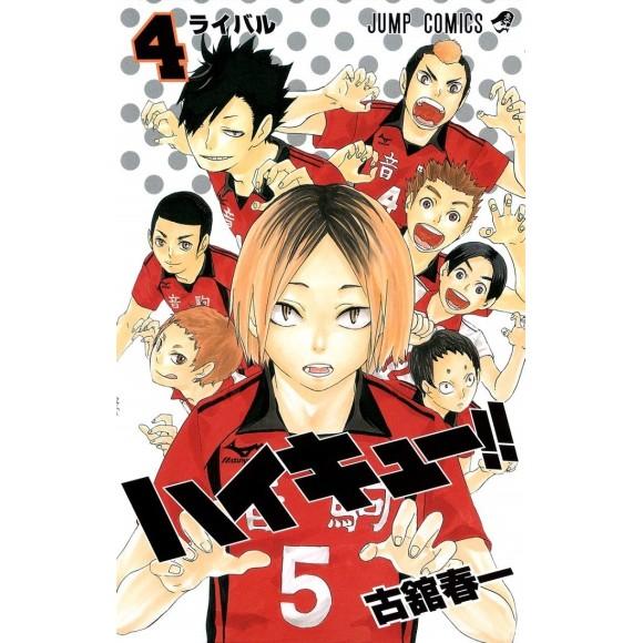 HAIKYUU!! vol. 4 - Edição Japonesa