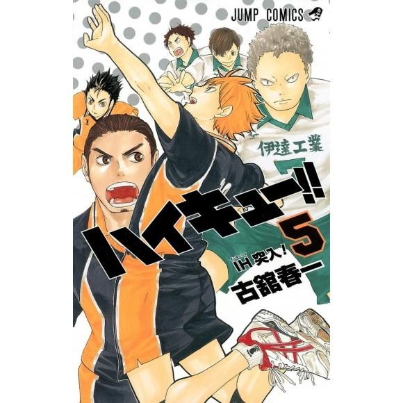 HAIKYUU!! vol. 5 - Edição Japonesa