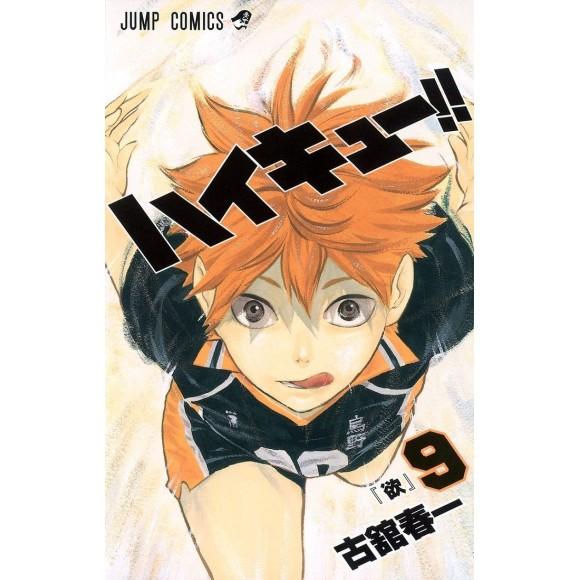 HAIKYUU!! vol. 9 - Edição Japonesa