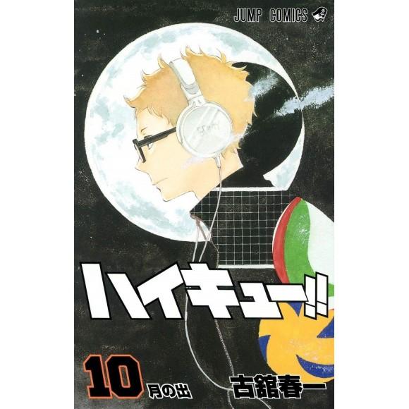 HAIKYUU!! vol. 10 - Edição Japonesa