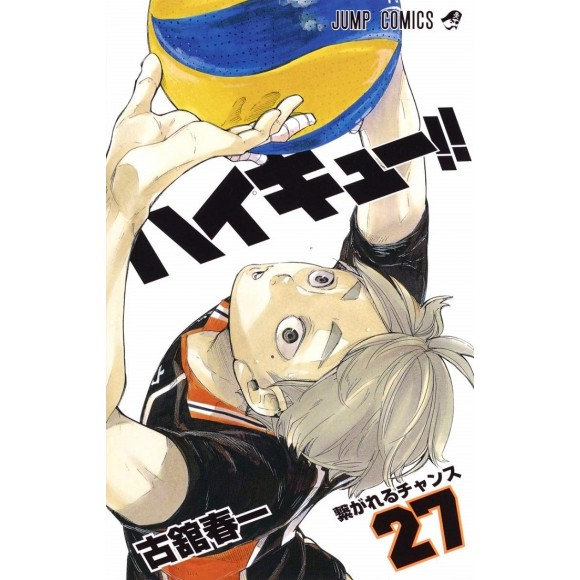 HAIKYUU!! vol. 27 - Edição Japonesa
