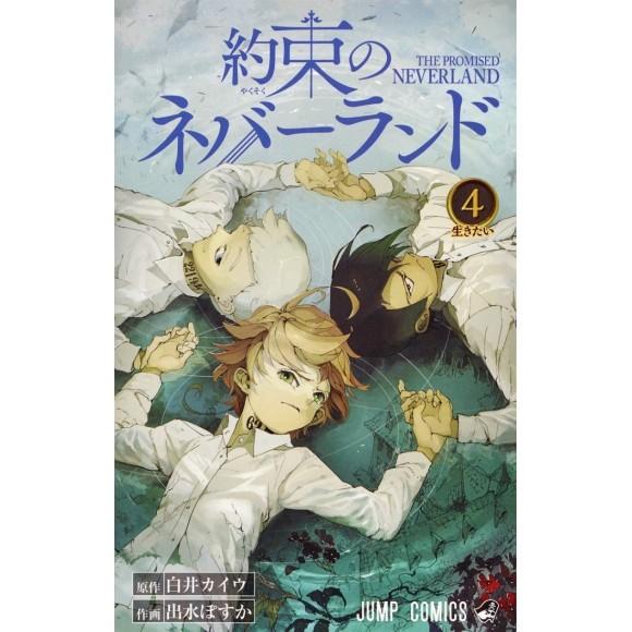 Yakusoku no Neverland vol. 4 - Edição Japonesa