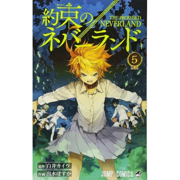 Yakusoku no Neverland vol. 5 - Edição Japonesa