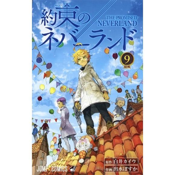 Yakusoku no Neverland vol. 9 - Edição Japonesa
