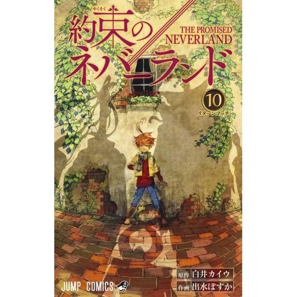 Yakusoku no Neverland vol. 10 - Edição Japonesa