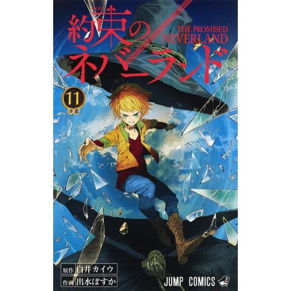 Yakusoku no Neverland vol. 11 - Edição Japonesa
